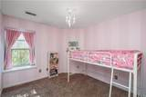8188 Wade Hill Court - Photo 17