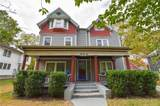 892 Woodruff Pl Middle Drive - Photo 1