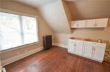 892 Woodruff Pl Middle Drive - Photo 5