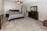 640 Greystone Court - Photo 14