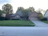 9548 Pinecreek Drive - Photo 1