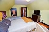 537 Pendleton Avenue - Photo 24