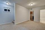 1407 New York Street - Photo 23