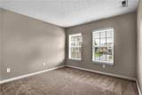 17774 Oak Edge Circle - Photo 35