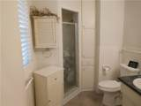 651 Williamsburg Court - Photo 17