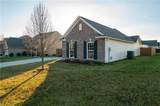 2502 Copper Hill Drive - Photo 3