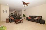 1362 Midway Court - Photo 12