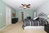 1362 Midway Court - Photo 15