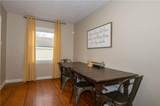 440 Belmar Avenue - Photo 8