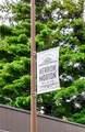 2041 New Jersey Street - Photo 38