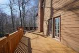 13979 Sand Cherry Court - Photo 45
