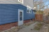 733 Gladstone Avenue - Photo 16
