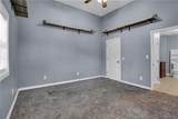 2040 Sherman Drive - Photo 15