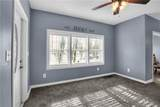 2040 Sherman Drive - Photo 5