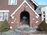 318 North Park Drive - Photo 4