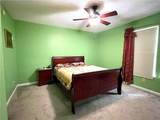 1781 Blue Grass Parkway - Photo 32