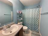 1781 Blue Grass Parkway - Photo 39