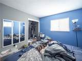 5361 Burgess Avenue - Photo 11