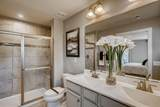 1470 Gristmill Meadows Drive - Photo 5