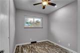 5304 Crown Street - Photo 27