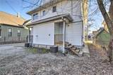 206 Summit Street - Photo 14
