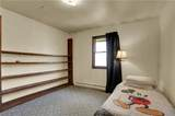 8650 New Harmony Road - Photo 23