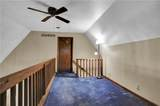 8650 New Harmony Road - Photo 29