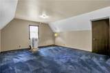 8650 New Harmony Road - Photo 30