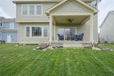10905 Blooming Orchard Drive - Photo 46