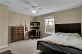 6055 Woodmill Drive - Photo 24