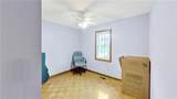 209 Westminster Drive - Photo 18