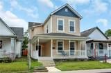 1143 Hoyt Avenue - Photo 1
