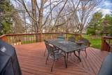 3761 Coventry Way - Photo 36