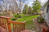 3761 Coventry Way - Photo 37