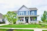 1526 Farmhouse Drive - Photo 1