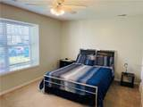 5985 Sycamore Forge Lane - Photo 4
