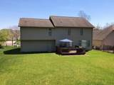 2880 Pippin Court - Photo 3