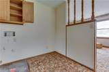 1611 Southport Road - Photo 15