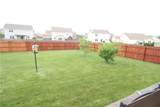 2830 Corlee Crescent - Photo 2