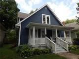 1630 Lafayette Avenue - Photo 6