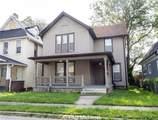 2341 Kenwood Avenue - Photo 2