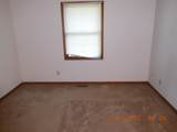 972 Red Maple Court - Photo 22