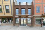 2455 Delaware Street - Photo 3