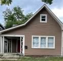 334 Randolph Street - Photo 1