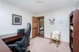 348 Pinedale Drive - Photo 24