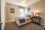 5828 Mill Haven Way - Photo 7
