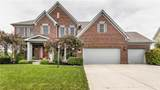13711 Blooming Orchard Drive - Photo 1