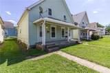 2105 Ringgold Avenue - Photo 2