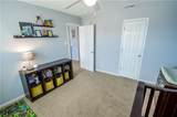 6620 Olive Branch Court - Photo 41