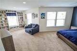 6620 Olive Branch Court - Photo 43